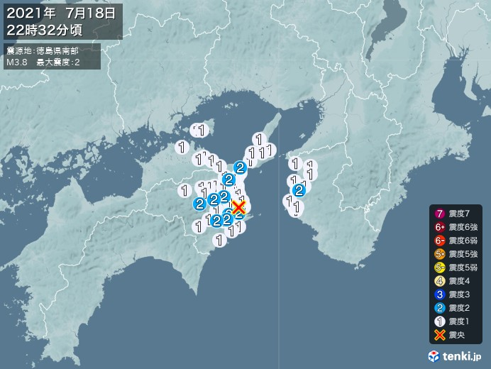 地震情報(2021年07月18日22時32分発生)