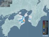 2021年07月18日22時32分頃発生した地震