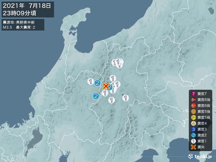 地震情報(2021年07月18日23時09分発生)