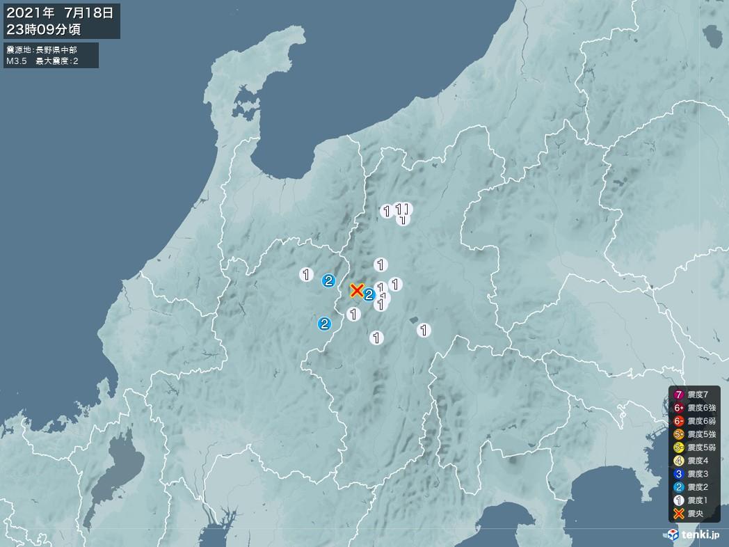 地震情報 2021年07月18日 23時09分頃発生 最大震度:2 震源地:長野県中部(拡大画像)