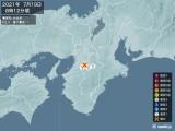 2021年07月19日08時12分頃発生した地震