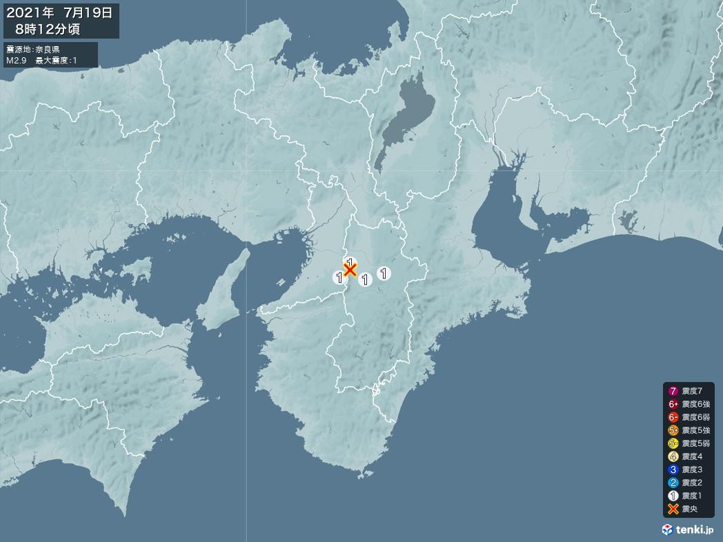 地震情報 2021年07月19日 08時12分頃発生 最大震度:1 震源地:奈良県(拡大画像)