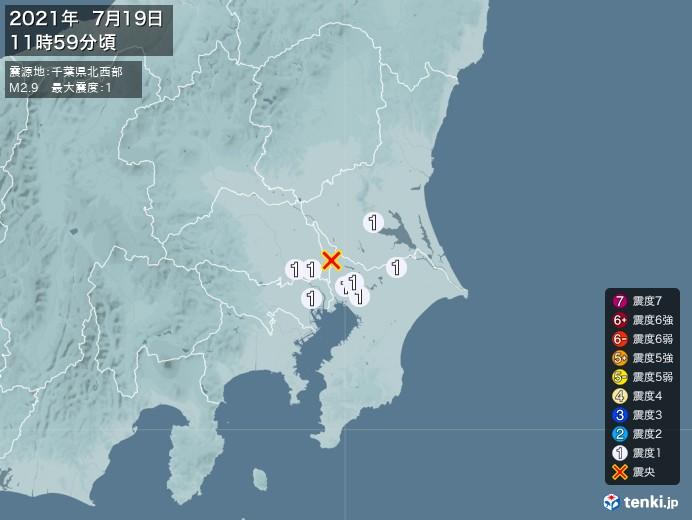 地震情報(2021年07月19日11時59分発生)