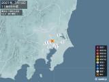 2021年07月19日11時59分頃発生した地震