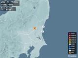 2021年07月19日15時37分頃発生した地震