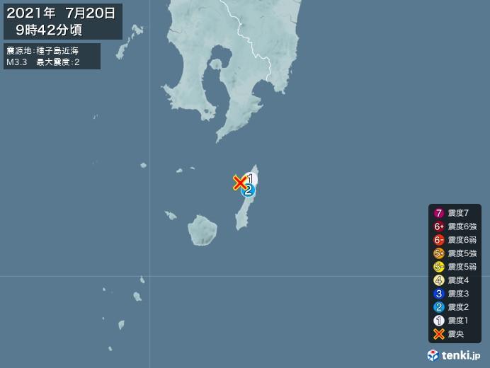 地震情報(2021年07月20日09時42分発生)