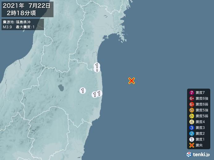 地震情報(2021年07月22日02時18分発生)