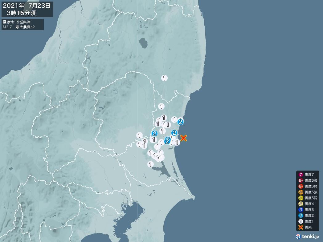 地震情報 2021年07月23日 03時15分頃発生 最大震度:2 震源地:茨城県沖(拡大画像)