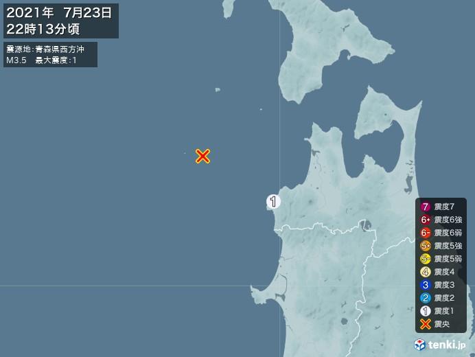 地震情報(2021年07月23日22時13分発生)