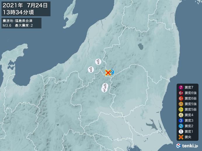 地震情報(2021年07月24日13時34分発生)