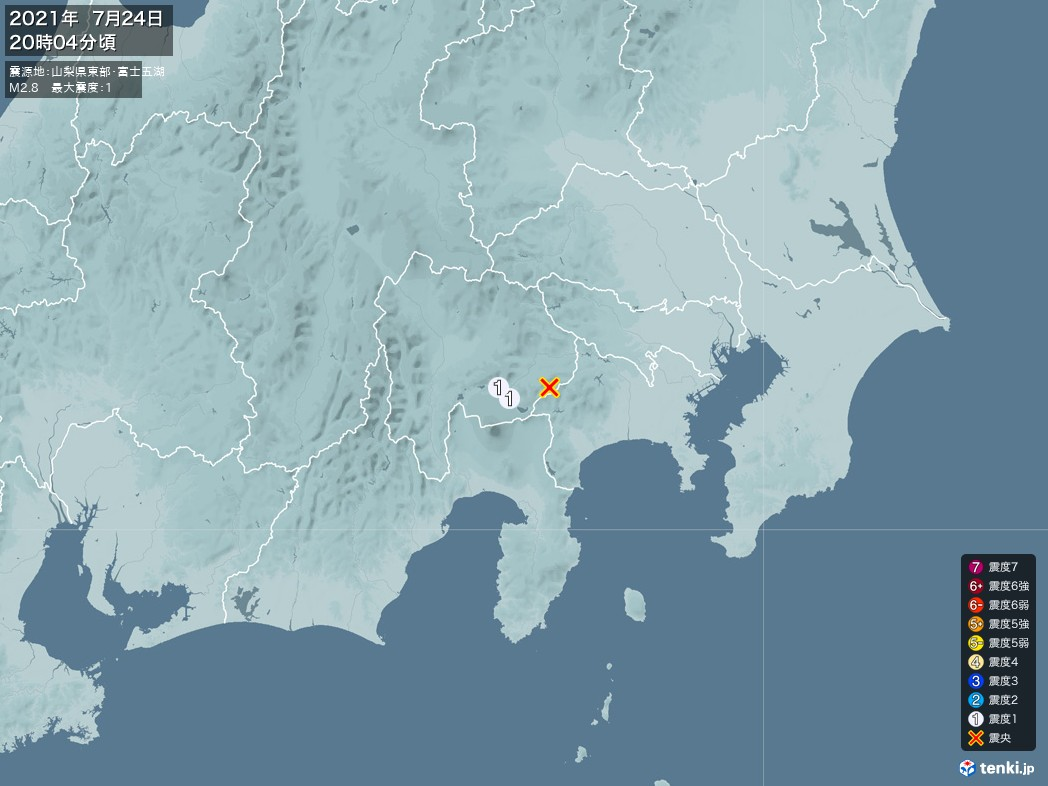 地震情報 2021年07月24日 20時04分頃発生 最大震度:1 震源地:山梨県東部・富士五湖(拡大画像)