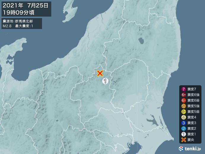 地震情報(2021年07月25日19時09分発生)