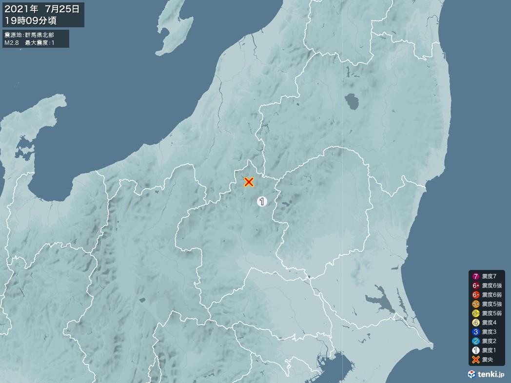 地震情報 2021年07月25日 19時09分頃発生 最大震度:1 震源地:群馬県北部(拡大画像)
