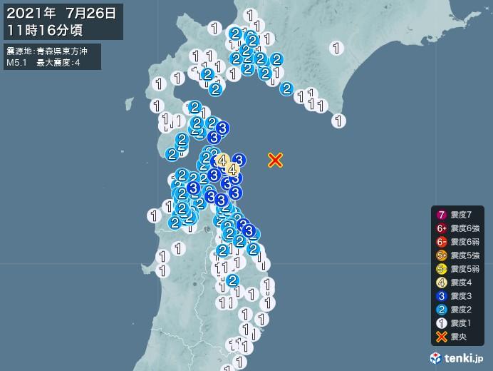 地震情報(2021年07月26日11時16分発生)