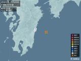 2021年07月26日13時22分頃発生した地震