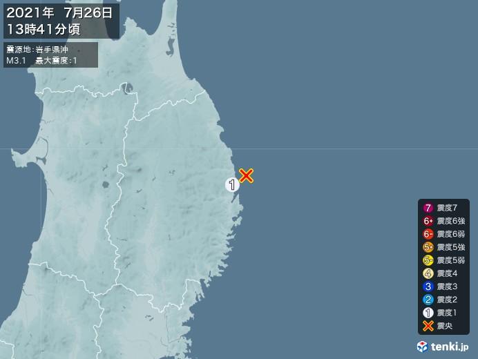 地震情報(2021年07月26日13時41分発生)