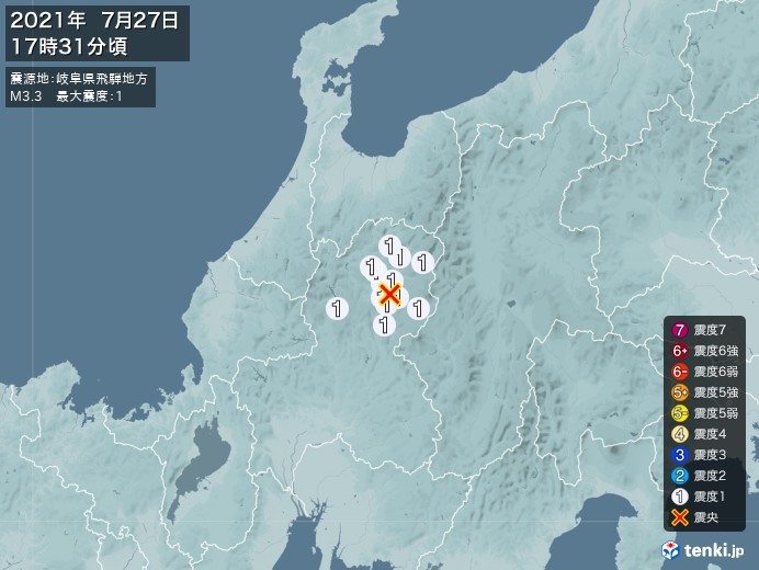 地震情報(2021年07月27日17時31分発生)