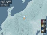 2021年07月29日01時21分頃発生した地震