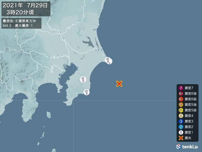 地震情報(2021年07月29日03時20分発生)