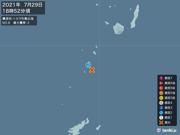 地震情報(2021年07月29日18時52分発生)
