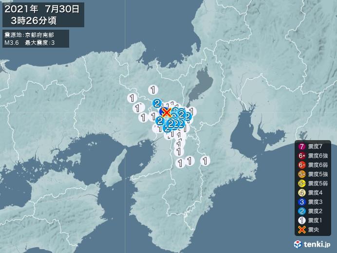地震情報(2021年07月30日03時26分発生)