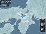 2021年07月30日03時26分頃発生した地震