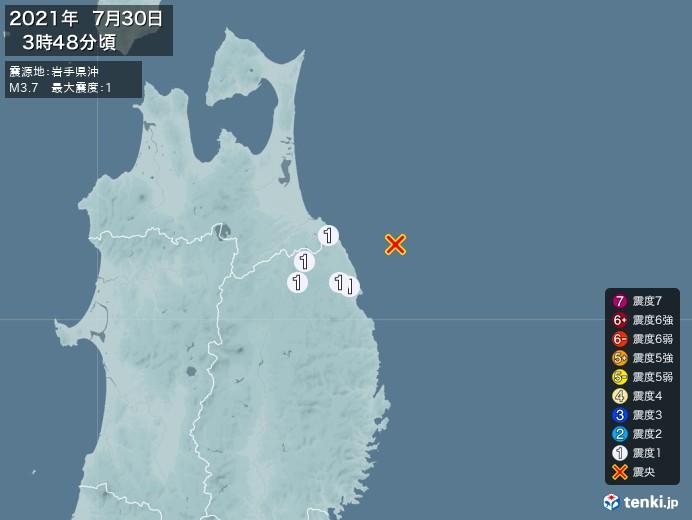 地震情報(2021年07月30日03時48分発生)