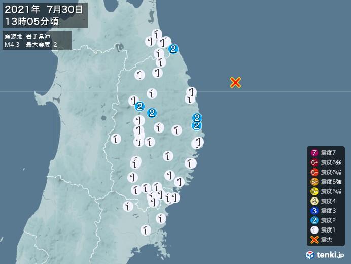 地震情報(2021年07月30日13時05分発生)