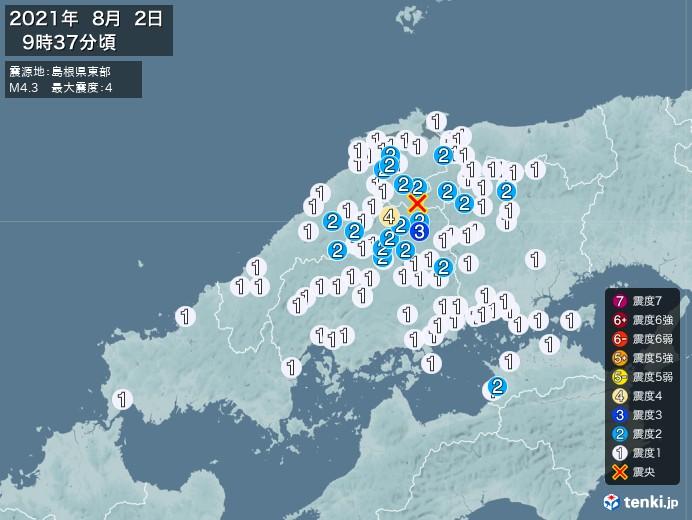 地震情報(2021年08月02日09時37分発生)