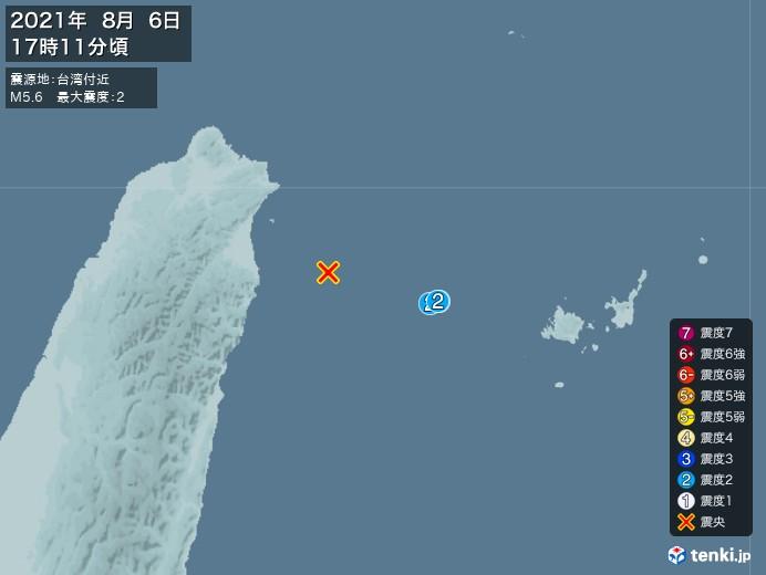 地震情報(2021年08月06日17時11分発生)