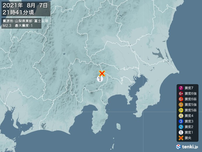 地震情報(2021年08月07日21時41分発生)