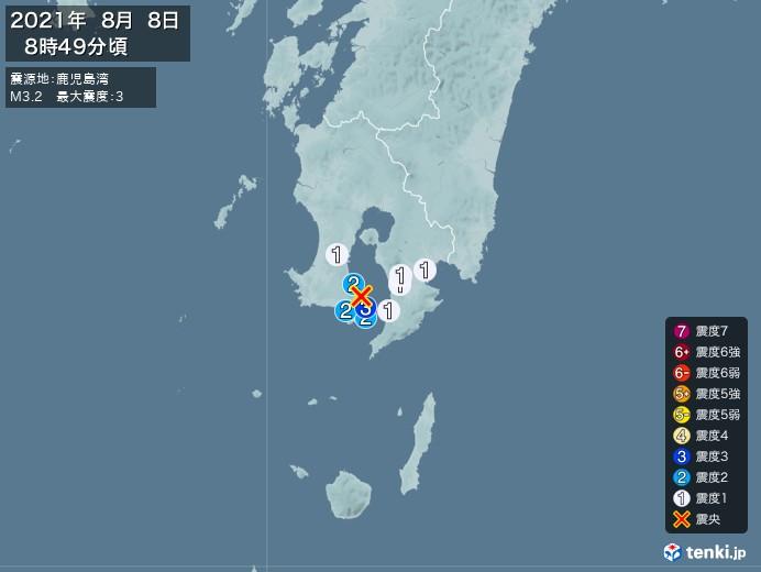 地震情報(2021年08月08日08時49分発生)