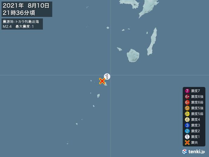 地震情報(2021年08月10日21時36分発生)