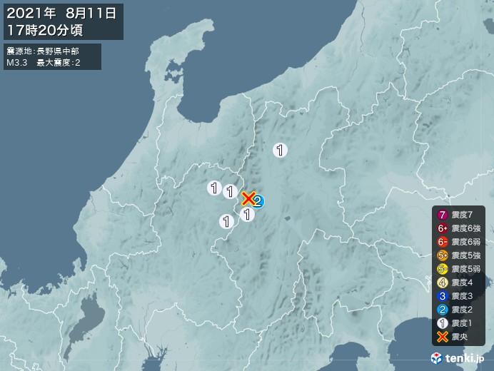 地震情報(2021年08月11日17時20分発生)