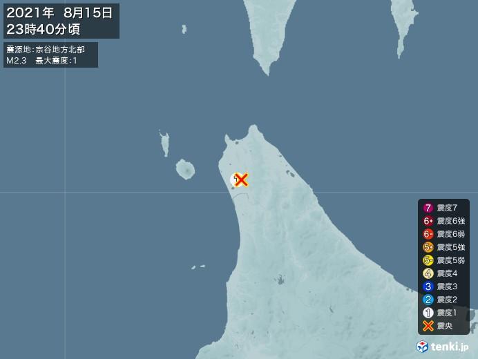 地震情報(2021年08月15日23時40分発生)