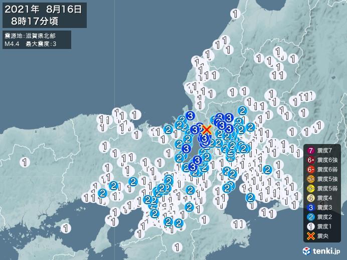 地震情報(2021年08月16日08時17分発生)