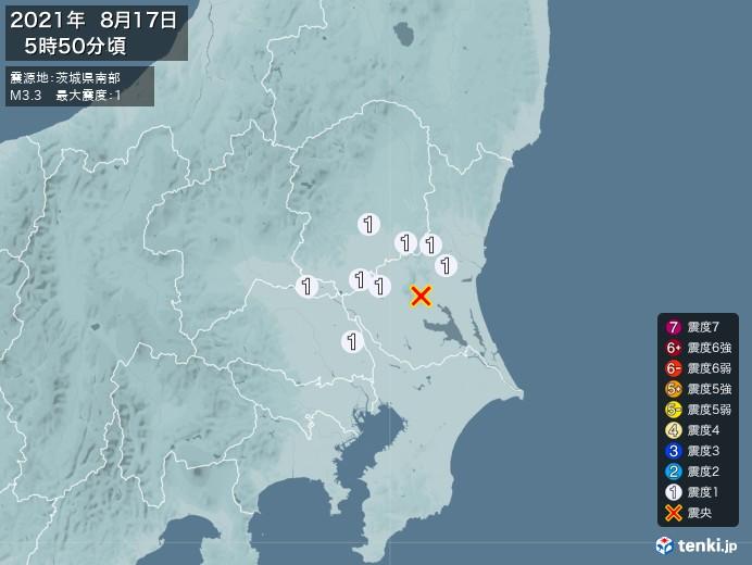 地震情報(2021年08月17日05時50分発生)