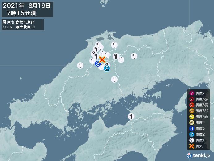 地震情報(2021年08月19日07時15分発生)