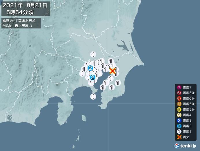 地震情報(2021年08月21日05時54分発生)