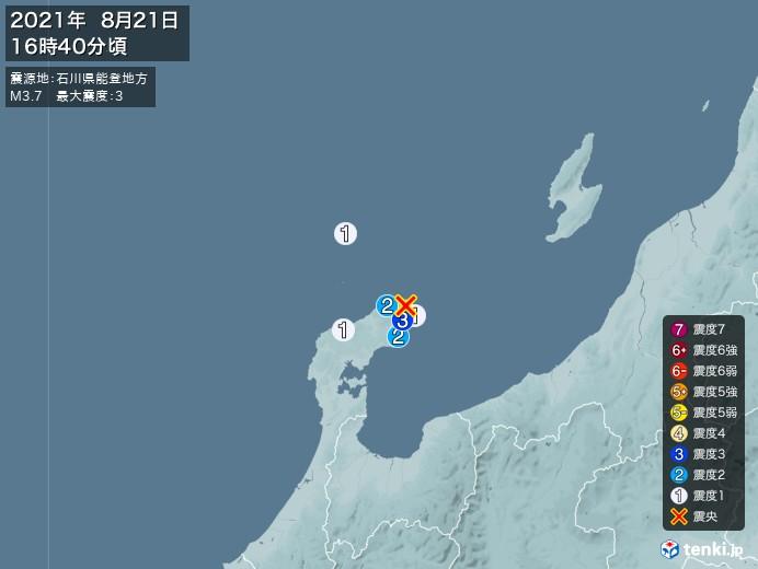 地震情報(2021年08月21日16時40分発生)