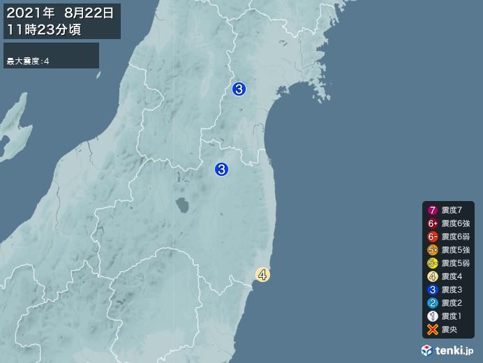 地震情報(2021年08月22日11時23分発生)