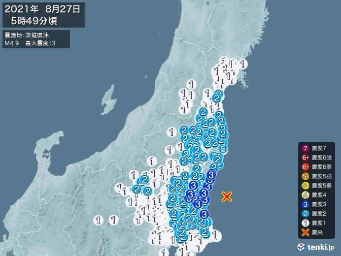 地震情報(2021年08月27日05時49分発生)