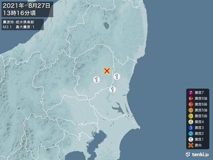 地震情報(2021年08月27日13時16分発生)