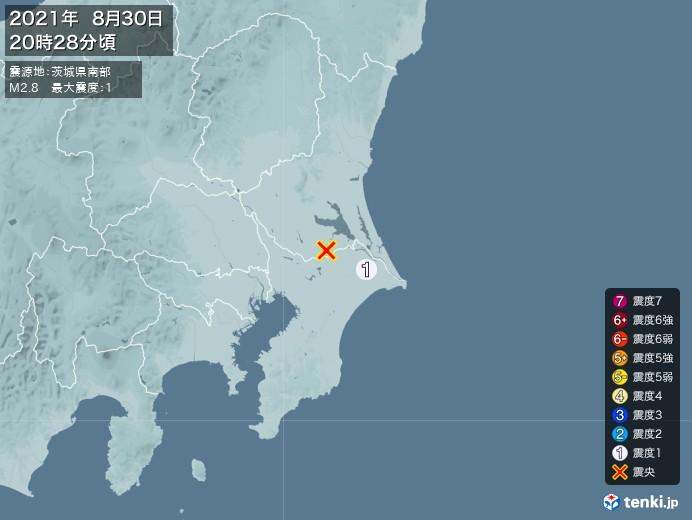 地震情報(2021年08月30日20時28分発生)