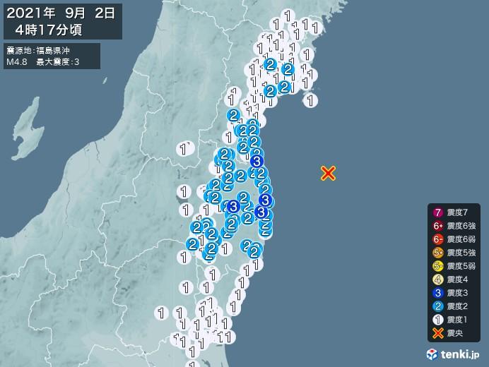 地震情報(2021年09月02日04時17分発生)