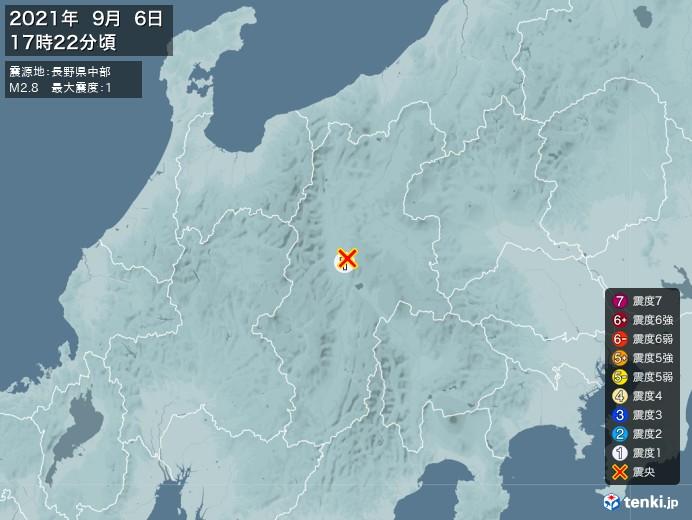 地震情報(2021年09月06日17時22分発生)