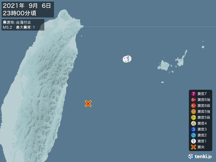 地震情報(2021年09月06日23時00分発生)
