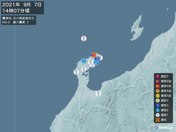 地震情報(2021年09月07日14時07分発生)