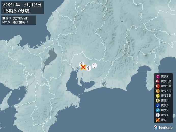 地震情報(2021年09月12日18時37分発生)