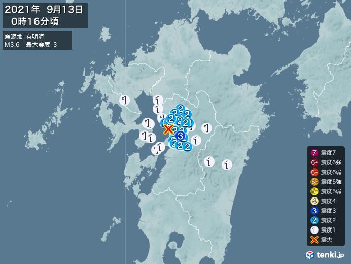 地震情報(2021年09月13日00時16分発生)